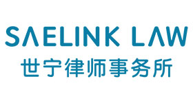 Saelink Law